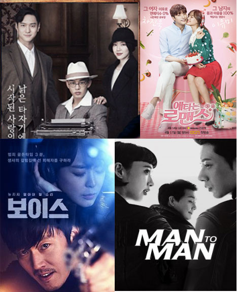 Best Korean Dramas in 2017 that can make you addicted